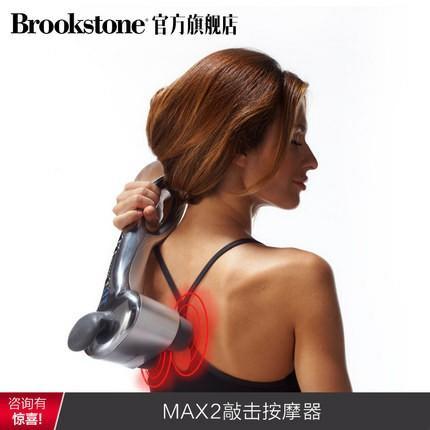 美国brookstone多功能肩颈部背部手持按摩器电动按摩