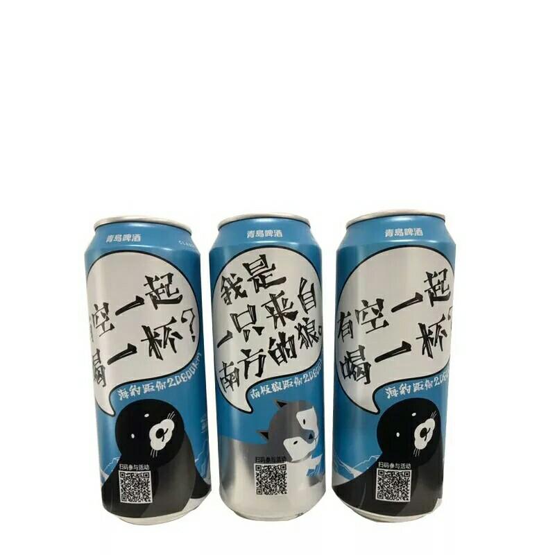 青岛啤酒 经典1903 精酿1903南极罐 500ml*10礼盒装(不含邮资)