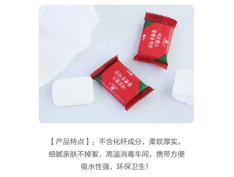 韩国尔木萄非一次性加厚电机无纺布纯棉压缩蜗轮蜗杆毛巾220v图片