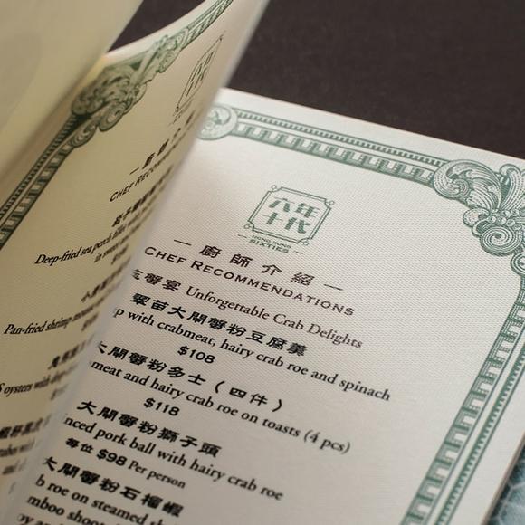 西餐v西餐定制/精品价目表精装/复古创意高档酒的关于菜谱菜单图片