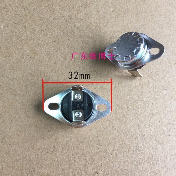 厂家批发正品a2664消毒柜饮水机电木温控器65度10a弯