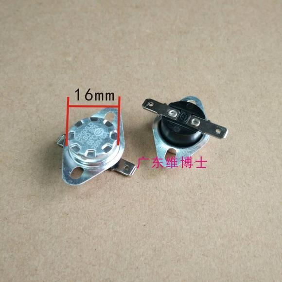 厂家批发正品a1990 消毒柜饮水机电木温控器85°ksd301固定扣突跳式
