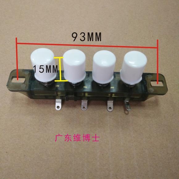 廠家批發正品 a2242 電風扇塑料四位圓形琴鍵開關落地扇臺扇檔位開關