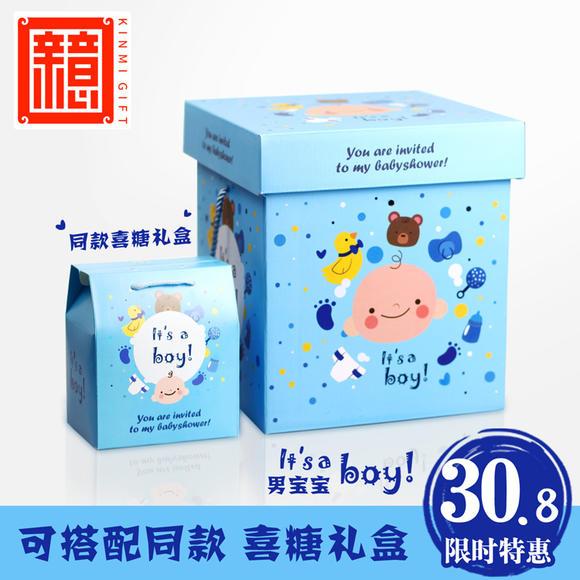 男孩满月酒邀����K_男孩,女孩款 男/女宝宝 喜蛋礼盒 满月酒 百日宴 诞生