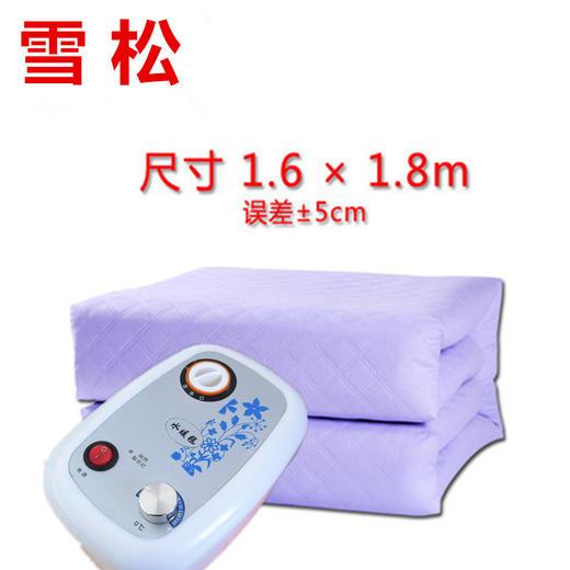 雪松水加热原始点毯子水暖理疗毯 商品图0