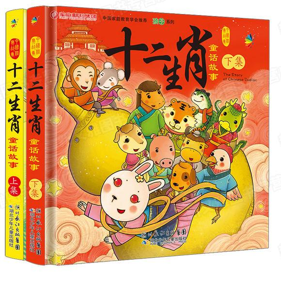 图画书 幼儿园宝宝早教启蒙0-3-6-7-8岁带拼音 中国传统节日过年啦