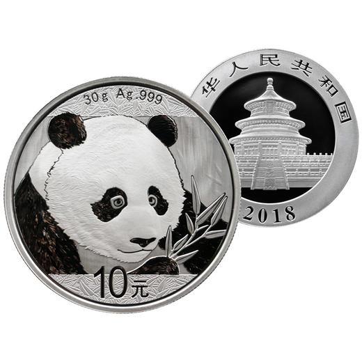 【熊猫币】2018年熊猫30克银币·中国人民银行发行 商品图0