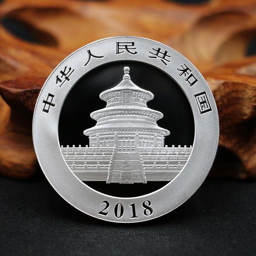 【熊猫币】2018年熊猫30克银币·中国人民银行发行 商品图2