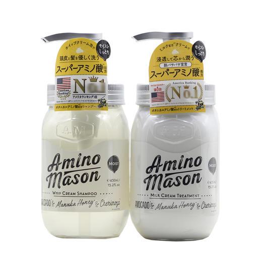 新品 爆款 日本 amino mason氨基酸 无硅油保湿洗发水护发素 450ml/瓶 商品图10