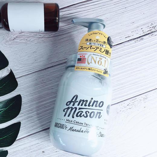 新品 爆款 日本 amino mason氨基酸 无硅油保湿洗发水护发素 450ml/瓶 商品图4