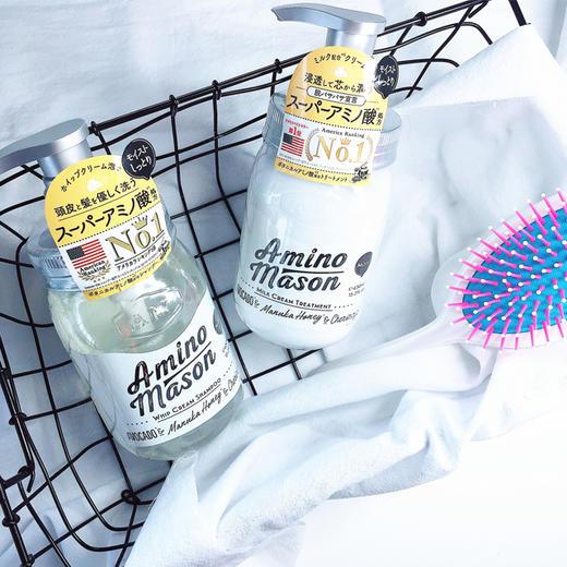 新品 爆款 日本 amino mason氨基酸 无硅油保湿洗发水护发素 450ml/瓶 商品图12