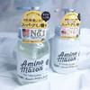 新品 爆款 日本 amino mason氨基酸 无硅油保湿洗发水护发素 450ml/瓶 商品缩略图2