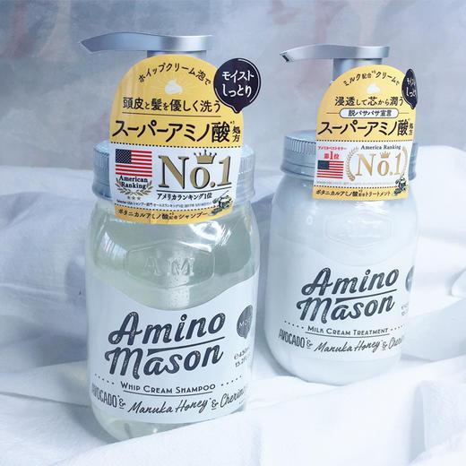 新品 爆款 日本 amino mason氨基酸 无硅油保湿洗发水护发素 450ml/瓶 商品图2