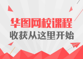 2018年四川事业单位考试《公基+职测》事业有成套餐
