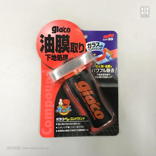 日本进口-汽车玻璃油膜去除剂-soft99 商品图0