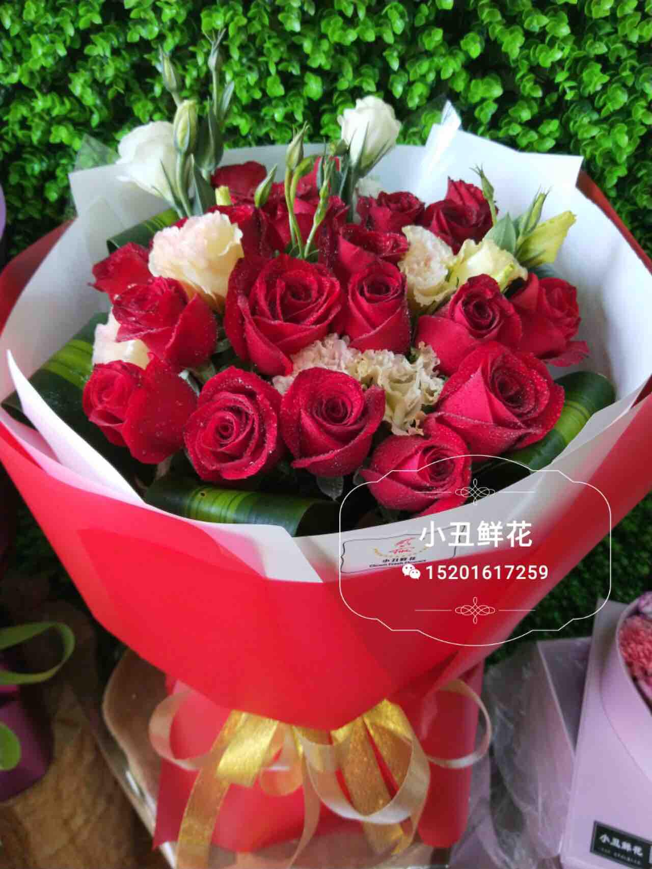 【守护爱情】红玫瑰21只,圆形花束送恋人送媳妇送女友