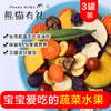日销8000罐的什锦果蔬脆片3罐组合装,酥脆可口,口口香脆,让你的味蕾彻底觉醒 商品缩略图2