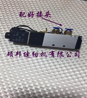4v110-06电磁阀组件 电脑花样机针车缝纫机配件 电磁阀单个图片