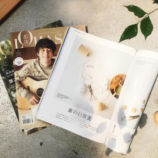 【LOHAS杂志】诚品生活方式类刊物排名NO.1|全新改版双月刊|一年六期包邮到家|订阅即赠100元商城代金券|全年订阅210元 商品图2