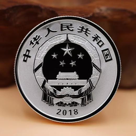 【福字币】2018年贺岁福字8克银币·中国人民银行发行 商品图2