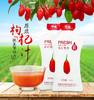 【每天一袋,60天恢复肾动力】原浆枸杞汁,一袋等于2400颗干枸杞的营养,春季养生 商品缩略图0