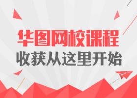 2018年江西省教师招聘系统提分班(教综+小学语文)