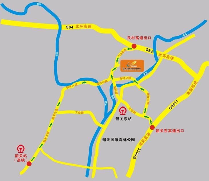 韶關碧桂園鳳凰酒店·暑期價格已出圖片