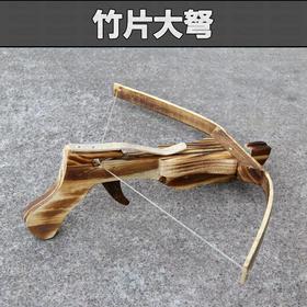 怎样用竹子做小弩图片