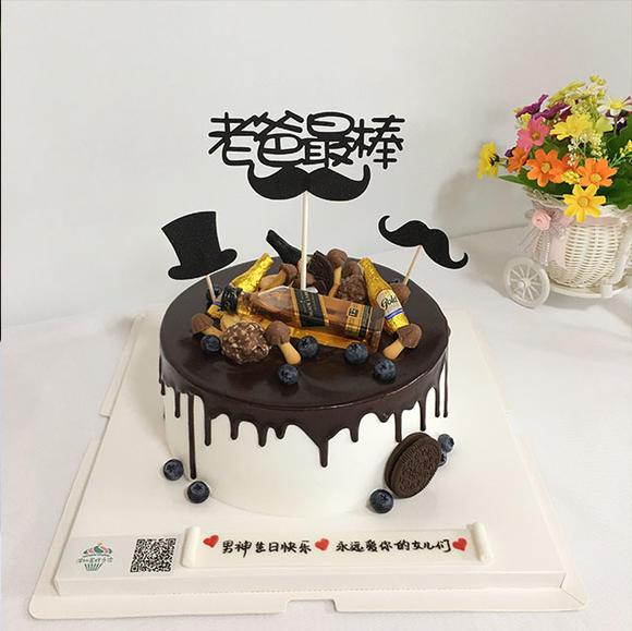 男神蛋糕【小酒瓶巧克力配件装饰】图片