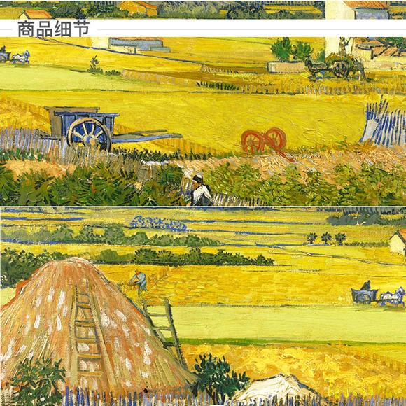 2019旺財風景圖片