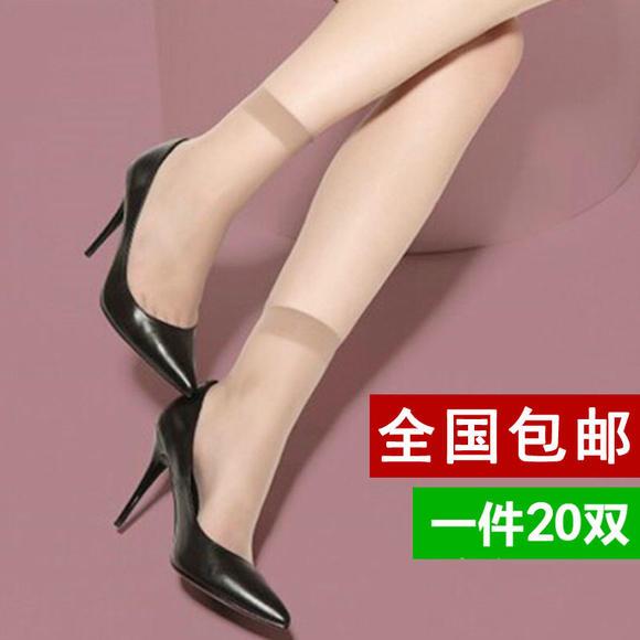 皮肤色丝袜老骚女囹�a_丝袜女夏季短款水晶丝袜超薄透明隐形对对袜防勾丝防臭黑袜子a