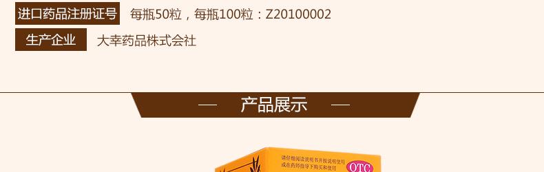 50正露丸_23.jpg