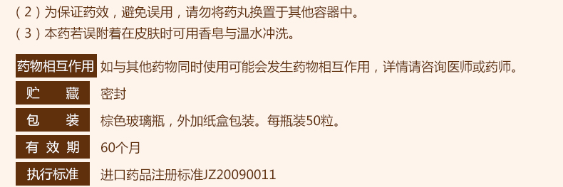50正露丸_22.jpg