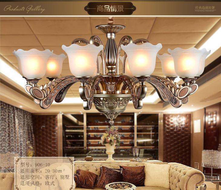 2018新款美式吊燈客廳燈現代簡約臥室餐廳燈906
