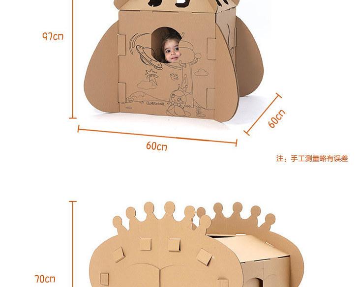 熊孩| 儿童玩具坦克模型纸壳纸板纸箱diy手工制作可坐上涂色飞机屋