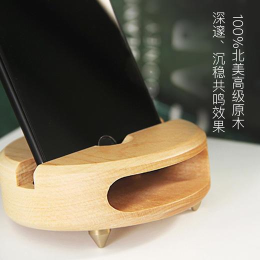 【半岛商城】物理原木音响 | 桌面的不插电音箱 感受音乐纯朴原声 商品图2