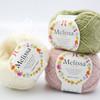 Hamanaka日本进口毛线Melissa手工编织马海毛羊毛混纺毛线 商品缩略图0