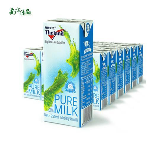 【拍前请看温馨提示】新西兰进口牛奶纽仕兰牧场Theland脱脂纯牛奶 250ml 商品图0