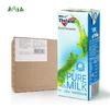 【拍前请看温馨提示】新西兰进口牛奶纽仕兰牧场Theland脱脂纯牛奶 250ml 商品缩略图1