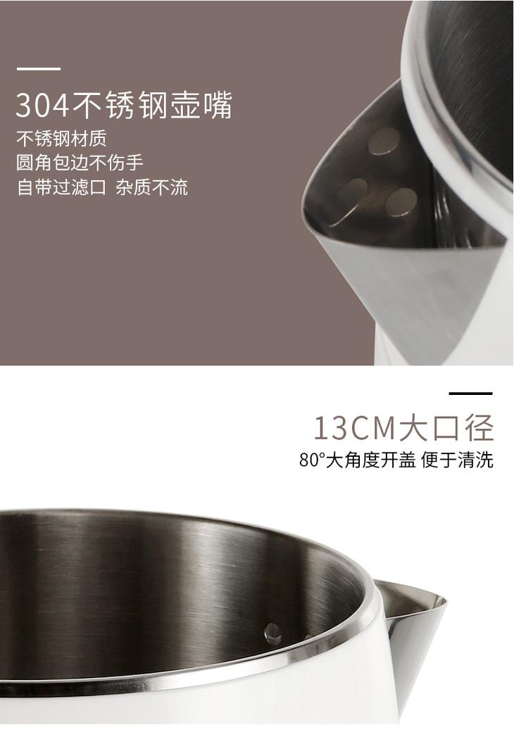 米技(miji)家用304不锈钢内胆电水壶1.7l 3段保温功能