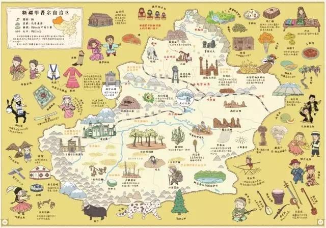 《手绘中国历史,地理地图》