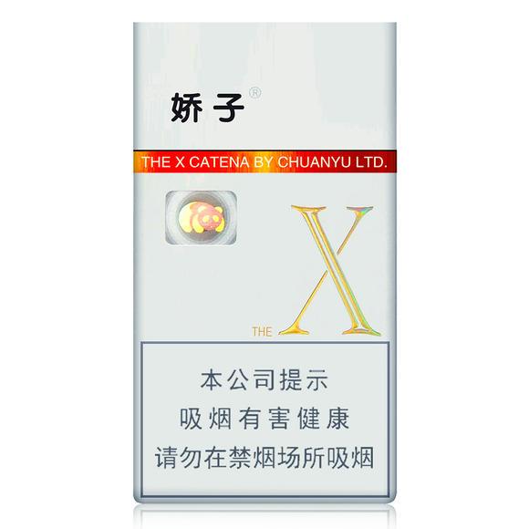 娇子x 硬盒过滤嘴香烟