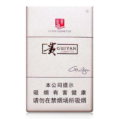 贵烟 新贵 硬盒过滤嘴香烟