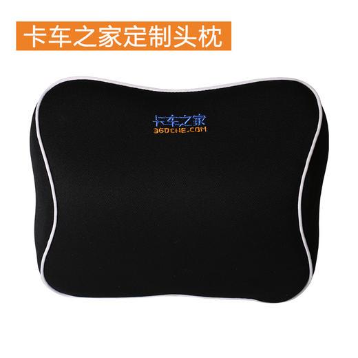 车载头枕 记忆棉材质 黑色 商品图0