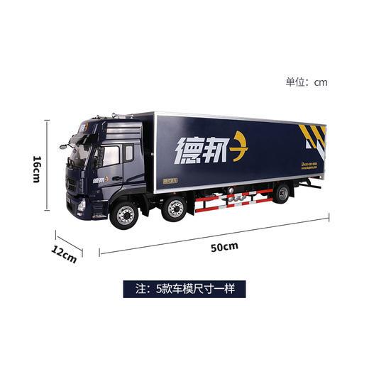 【0元砍】东风商用车车模 商品图4