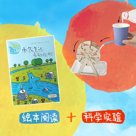 儿童快乐成长宝盒-暑假可以这么玩 1本绘本+5个材料 th-yq(宁波仓库)