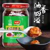 宾顺精制豆腐乳 江西宜春特产  香辣好下饭  两瓶装 商品缩略图1