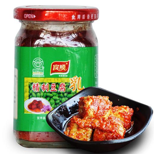 宾顺精制豆腐乳 江西宜春特产  香辣好下饭  两瓶装 商品图3