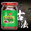 宾顺精制豆腐乳 江西宜春特产  香辣好下饭  两瓶装 商品缩略图0
