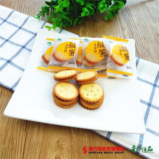 台湾进口 零食夹心饼干 咸蛋麦芽饼 180g【拍前请看温馨提示】 商品图1